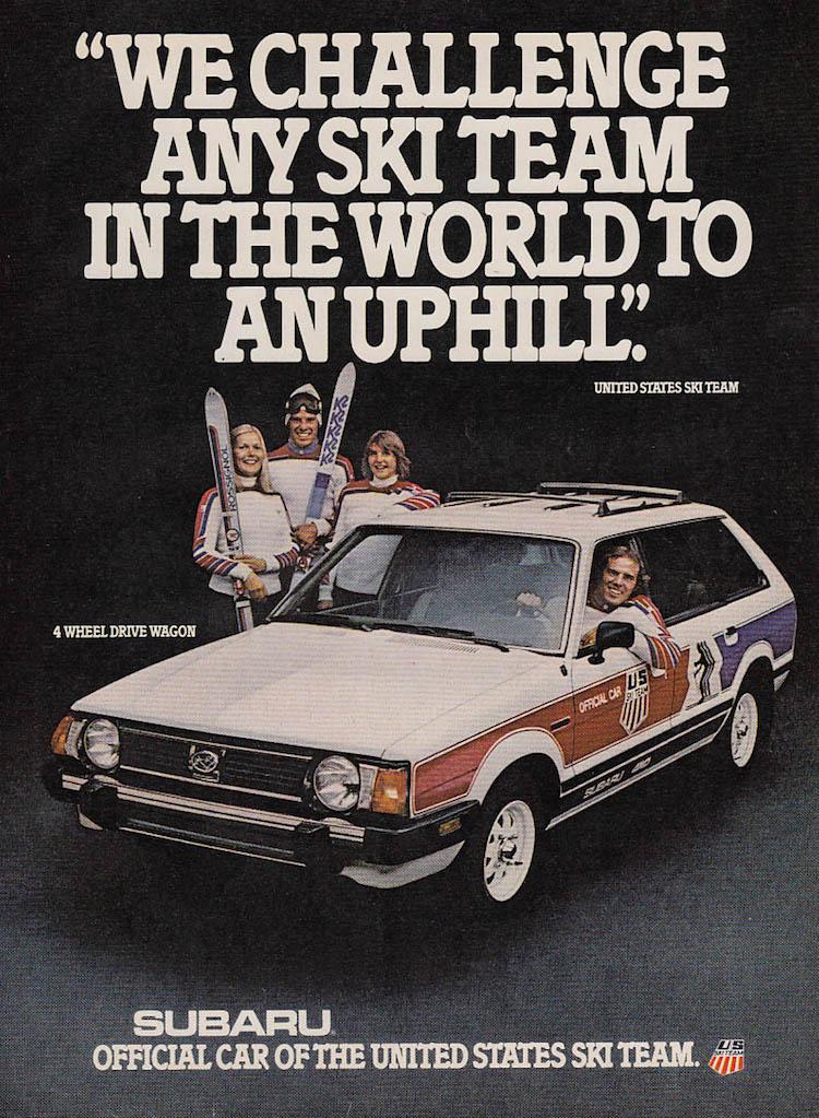 retro olympics ad